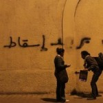 In Defense of Graffiti and Those Who Write